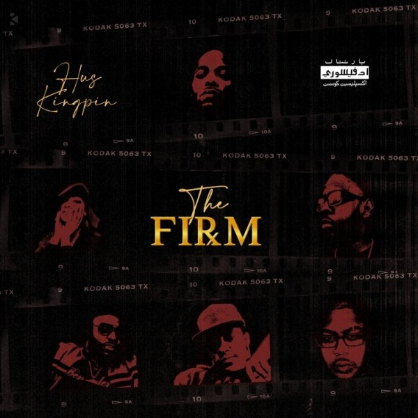 Hus Kingpin - The Firm (Colored)